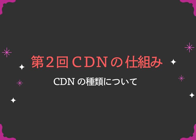 cdn-shurui-1