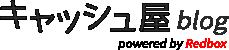 REDBOX Labo ロゴ