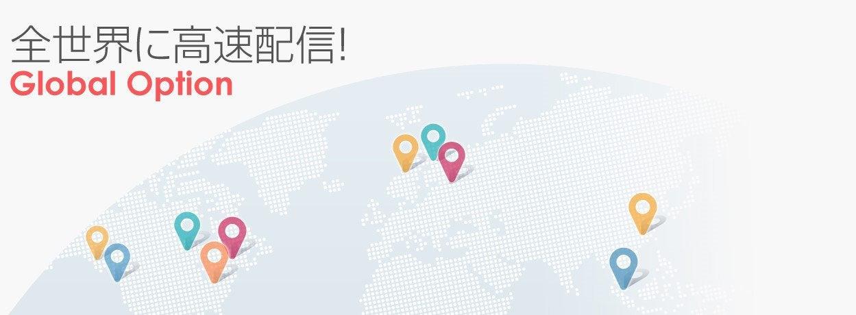 global-cdn