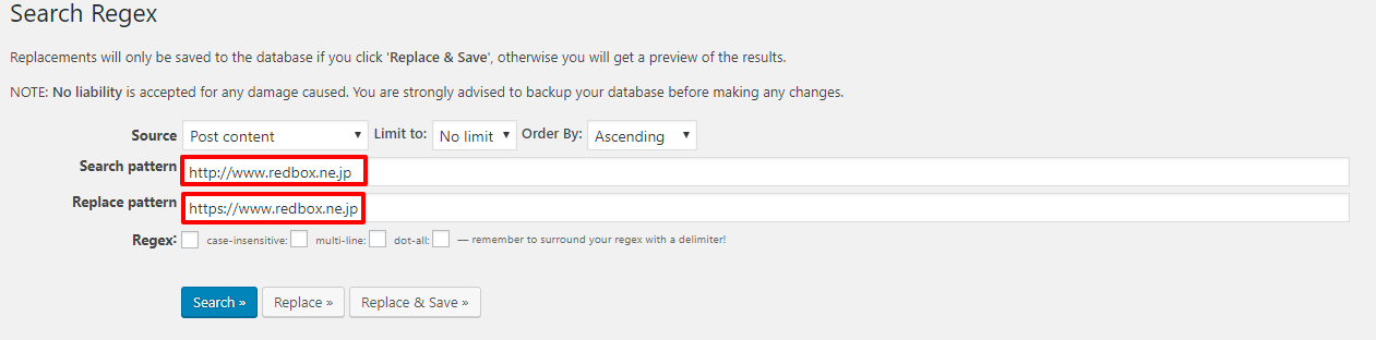 search-regex-setting